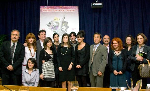 Edición de 2010 donde se premió al escritor japonés Haruki Murakami, presente en la foto