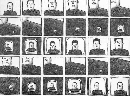 Un bucle infinito de pins con las caras de Kim Jong-Il y Kim Il-Sung