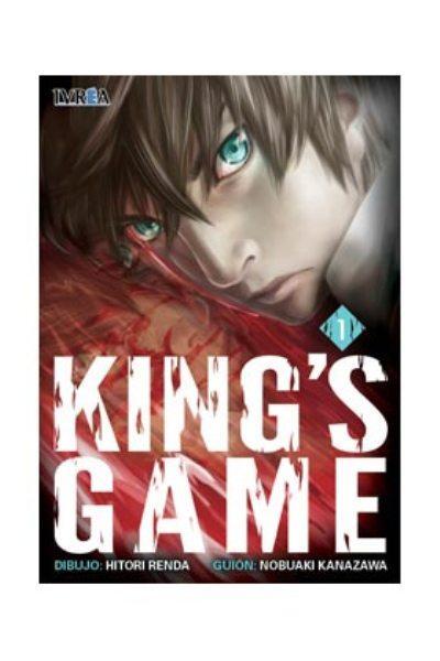 king_game3