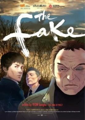 the fake Yeon Sang-ho