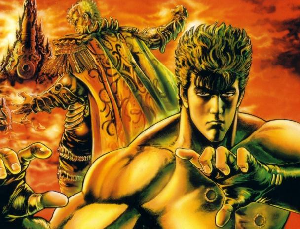 Hokuto no Ken cover