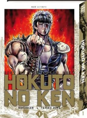 Hokuto no Ken tomo 1