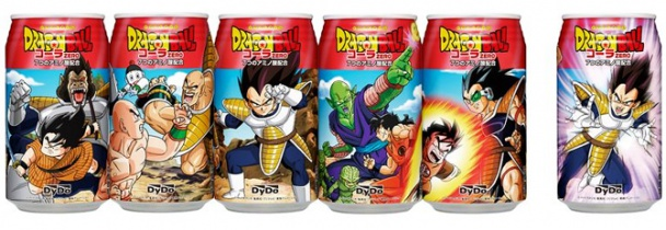 ¡La bebida de los supersaiyan!