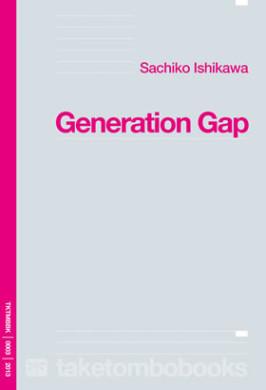Casa Asia Generation Gap