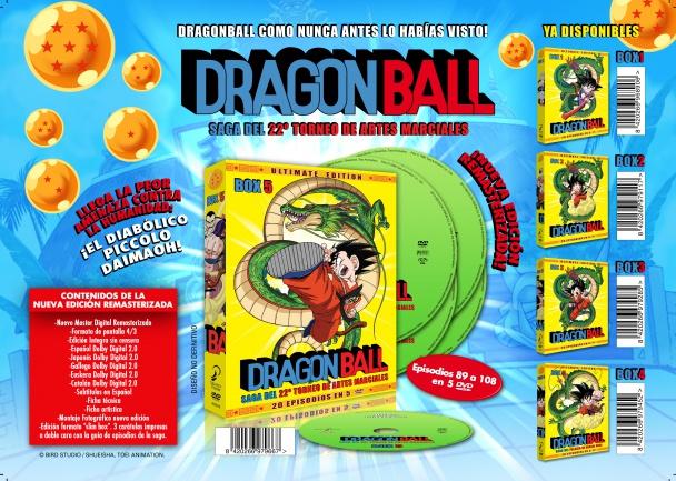 DragonBall5