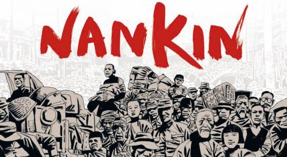 Nankin cover