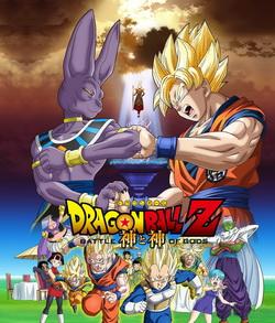 Dragon Ball Batalla Dioses