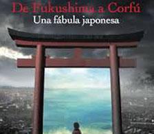 Fukushima a Corfu cover