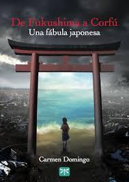Fukushima a Corfu
