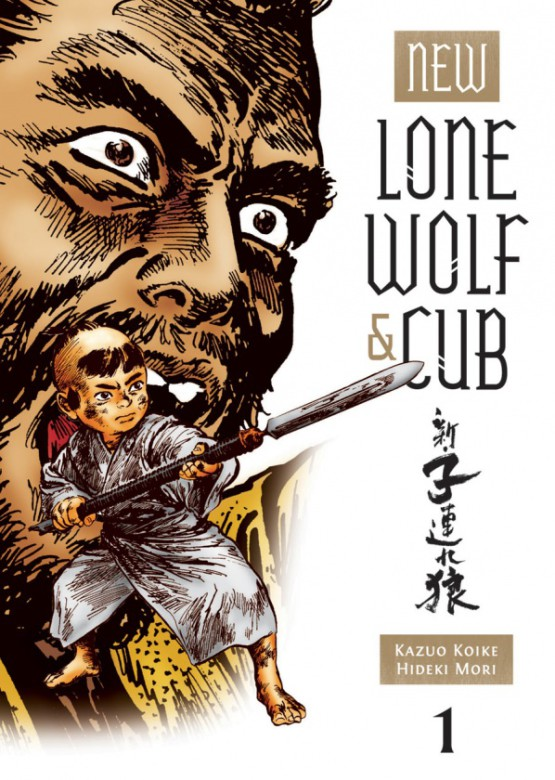 New_Lone_Wolf_and_Cub_Vol_1