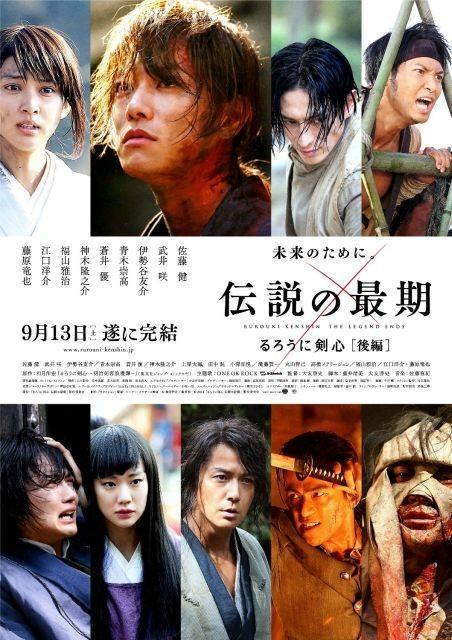 Tráiler de 'Rurouni Kenshin: The Legend Ends'