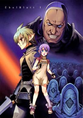 1-ubel-blatt-etorouji-shiono-volumen-tomo-1-entrega-norma-editorial-manga-reseña-opinion-analisis