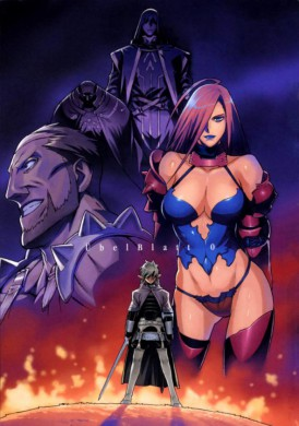 1-ubel-blatt-norma-editorial-comic-manga-etorouji-shiono-reseña-analisis-critica-opinion