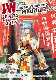 Cartel japan weekend