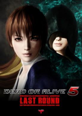 DeadorAlive5
