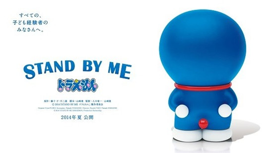 Stand by me Doraemon titulo