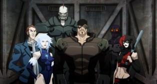 El Videoclub: 'Batman: Asalto en  Arkham' (DVD)