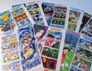 Filatelia Manga