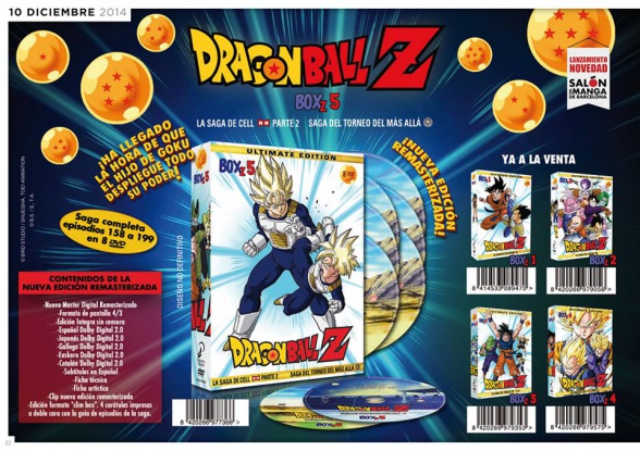 Dragon Ball Z Box 5