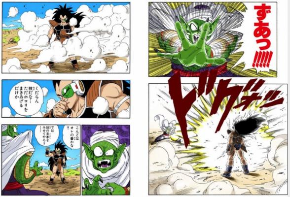 Dragon Ball Color Saga De Los Sayanos 1