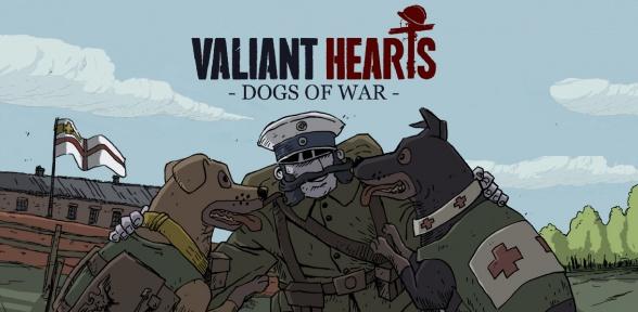 VH Artwork dogs of war
