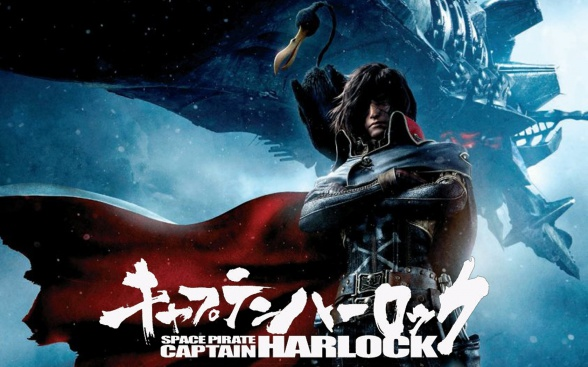 space-pirate-captain-harlock-20131