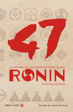 47ronin-portada