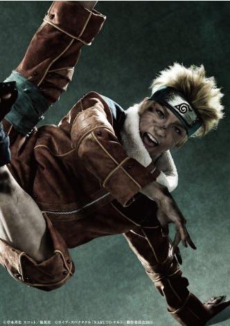 Live Spectacle Naruto Naruto