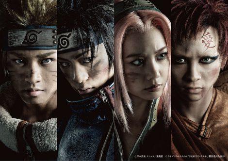 Naruto-musical