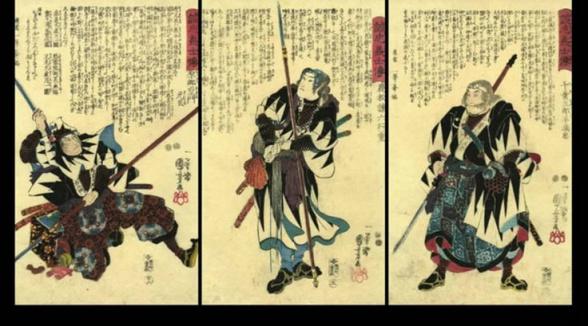 grabados a color de los 47 ronin