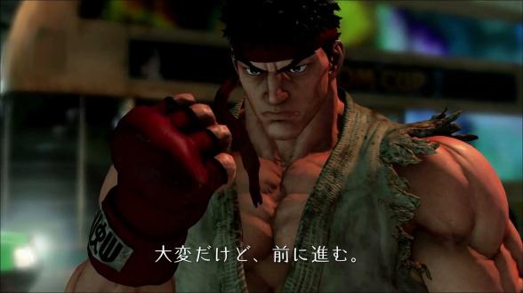 Se filtra el anuncio del 'Street Fighter V', exclusivo para PlayStation 4 y PC