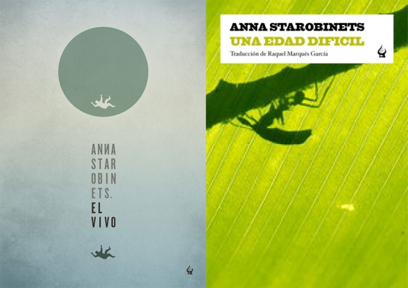 obras de anna starobinets nevsky