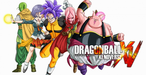 Dragon Ball Xenoverse