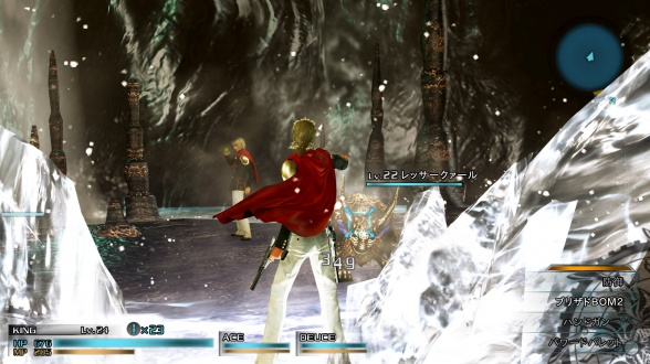 FINAL_FANTASY_TYPE-0_corci
