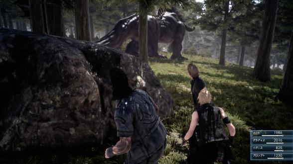 Final Fantasy XV (Bégimo aparece en el bosque)