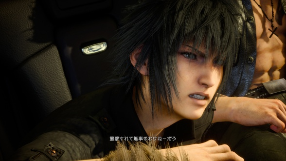 Final Fantasy XV (lucha en carretera)