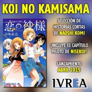 Koi No Kamisama publi