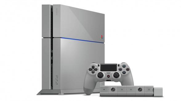 PlayStation 4 edición especial 20 aniversario
