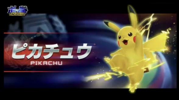 Pokkén Tournament Pikachu1