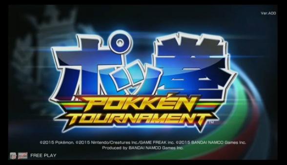 Pokkén Tournament logo1
