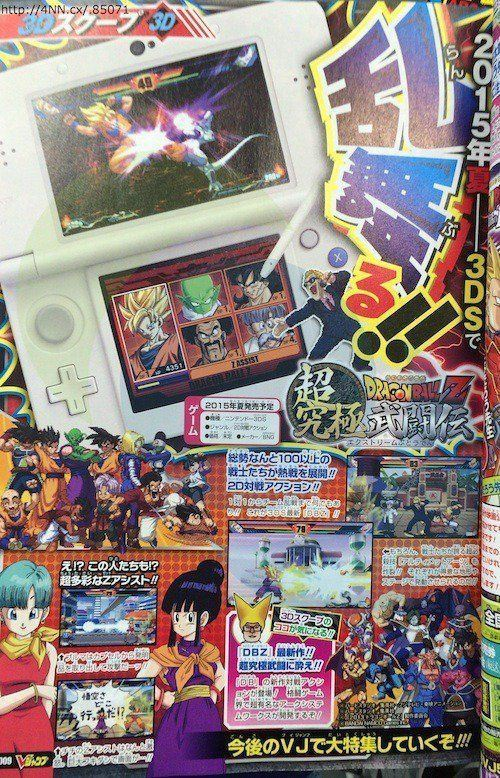 Dragon-Ball-Z-Extreme.Butoden-scan