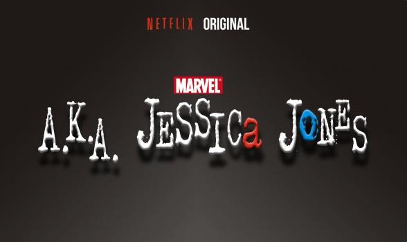 Jessica Jones logo fanmade con sombra