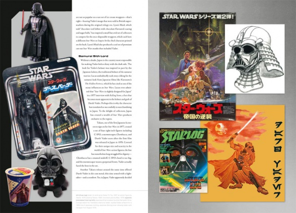 Star-Wars-Vader-6