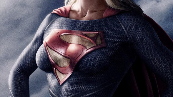 Supergirl chest