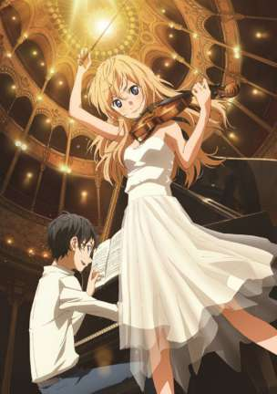 Your lie in April 1