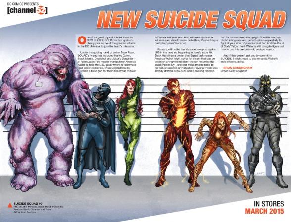 nuevo-escuadrón-suicida