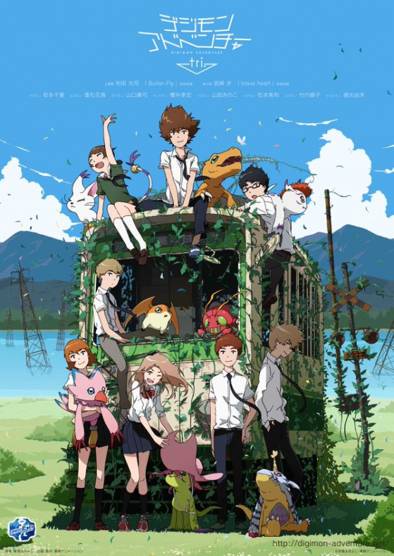 Digimon Adventure Tri póster 01