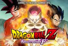 Dragon Ball Z: Resurrection F llega a cines USA
