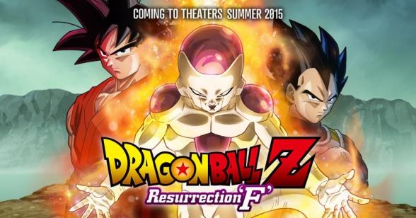 Dragon Ball Z: Resurrection F llega a cines USA