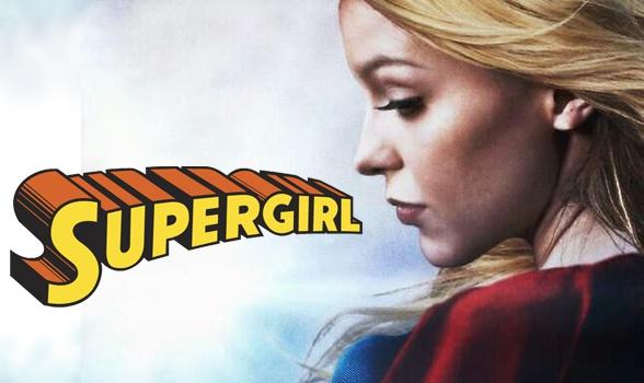 Supergirl encabezado
